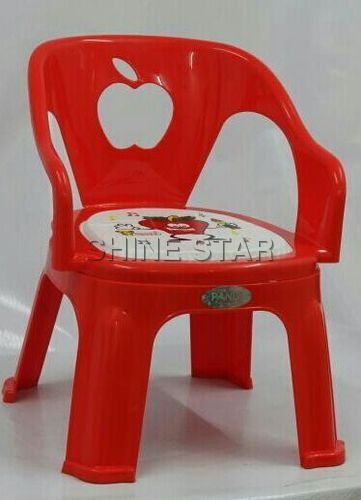 Kids Apple Chair